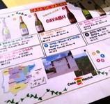 ~カタルーニャ州の郷土料理とカヴァの会~
