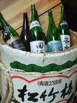 【毎週土曜&祝日限定】日本酒18種の飲み比べ!~毎週の旬の食材と合わせて楽しむ蔵之助イベント