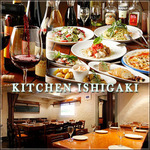 『 KITCHEN ISHIGAKI シェフから学ぶ基本のイタリア料理教室 』 ★ 3月編 ★