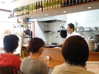 「トラットリア・ルーチェのイタリア料理教室」