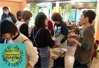 ★ カオマンガイバザール 「 お手軽簡単&楽しく作れるタイ料理教室 」 5月・6月編! ★