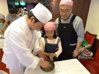 中国料理新橋亭「親子料理教室」ご案内