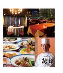 ホテルオークラレストラン横浜 桃源 「 第4回・料理講習会 」 ~自宅でホテルオークラの中国料理♪~