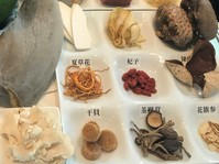【10月16日(土)昼の部】秋の薬膳セミナー 栄髪薬膳 -髪の衰えを防ぎ、黒髪を守る-