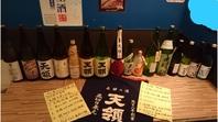 天領酒造の蔵元さんをお招きしての『天領を楽しむ会』開催!