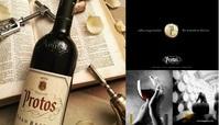 王室御用達老舗ワイナリー『プロトス生産者来日記念ワインメーカーズディナー』