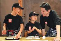 ざうお渋谷店「お子様お寿司作り体験教室♪」お子様がお寿司屋さんに!土日・祝のお昼限定。