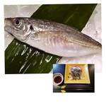 ★【オンラインNO5】!!! 集中講座★和食の基本 和の出刃包丁で魚をおろす