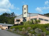 第3回『蔵人を囲む会』~奄美王島「町田酒造さん」をお招きして~