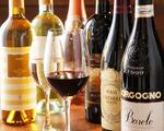 初心者向け!「Zolaでちょっと学んで楽しむプチ・ワイン講座...