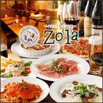 初心者向け!「Zolaでちょっと学んで楽しむプチ・ワイン講座」☆★☆
