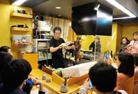 旬のおさかな教室・1月は「鮟鱇(アンコウ)」~吊るし切りと鮟鱇料理を堪能するお年玉レッスン!!
