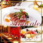 ブラッスリー・アミカル 『 ワインを楽しむ試飲会 』 ~ワイン15種フリーテイスティング!