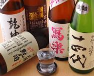 日本酒をほっこり楽しむ会
