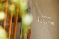 4月開催 お料理教室 ~レストランのおもてなしメニュー~
