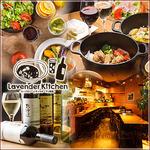 魔法の鉄鍋をご家庭でも!「ラベンダーキッチンで学ぶ簡単ダッチオーブン料理教室」 ~基本から応用まで~