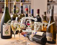 ☆イタリア20州の食とワインの旅シリーズ☆ 第6回 ≪ラツィオ州の郷土料理と地ぶどうワイン≫
