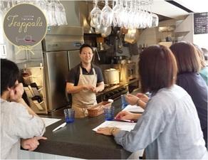 『 第11回:トラッポラの本格・簡単イタリア料理教室 』 ~イタリアのおもてなしをご家庭で~