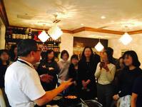 『 上海料理 四季・ご家庭で作れる中華料理教室 』 ~楽しく味わうチャイニーズテーブル Vol.9~