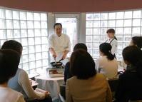 第15回・ビストロサイトウ 「 シェフから学ぶ基本のフランス料理 」 ご家庭でも楽しくフレンチを!
