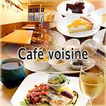 ★カフェ ヴォアジンヌの簡単料理教室★