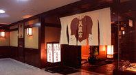 ◇◆◇11月 料理教室と京懐石を楽しむ会◇◆◇
