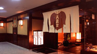 ◇◆◇8月 料理教室と京懐石を楽しむ会◇◆◇