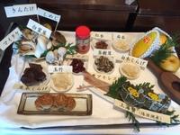 【10月16日(火)昼の部】秋の薬膳セミナー 幸せをつくる食の知恵 -体に響く薬食同源-