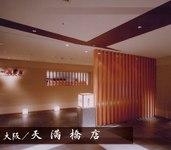 京懐石を楽しむ会~ご家庭でもできる懐石料理の調理法をご紹介~☆初心者歓迎☆