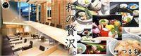 京都つる家阪急うめだ本店料理長直伝 家庭で応用できる日本料理