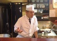 ≪少人数料理教室≫和食の「基」を見て学んで頂きます(四季折々に合わせた特別ミニ御膳付)