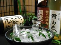 お気に入りの1杯が見つかるかも♪ ★☆★ 和神の地酒飲み放題祭り! ★☆★